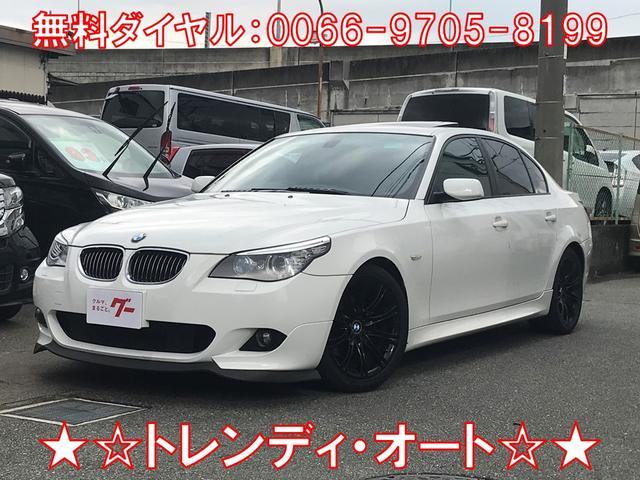 BMW 525i Mスポーツパッケージ サンルーフ 後期型(BMW)【中古】