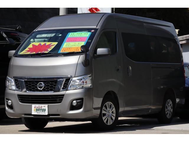 NV350キャラバンワゴン GX 中古 オーバーのアイテム取扱☆ 日産