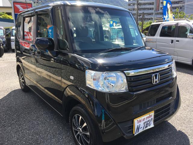N-BOX G・Lパッケージ ナビ TV バックカメラスマートキーETC(ホンダ)【評価書付】【中古】