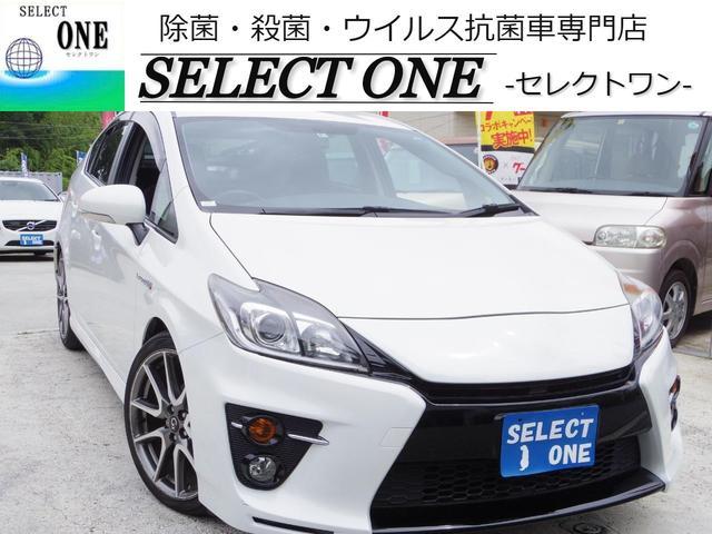 プリウス Sツーリングセレクション・G's ワンオーナー コート1年付(トヨタ)【中古】