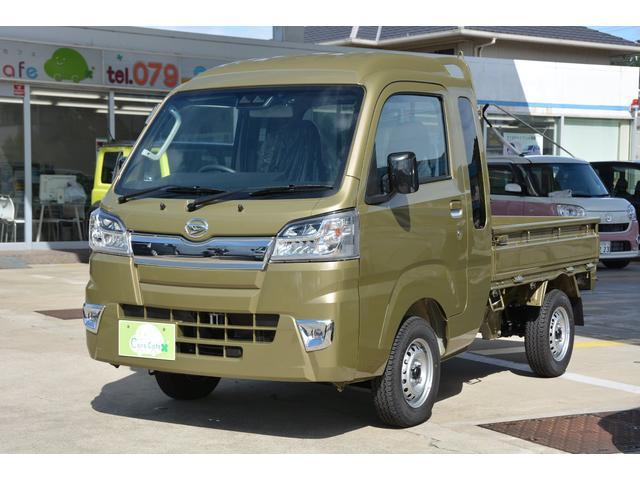 ハイゼットトラック ジャンボSAIIIt4WD4ATブルーレイ搭載ナビETC付(ダイハツ)