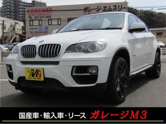 BMW X6 xDrive 50i 4WD(BMW)【中古】