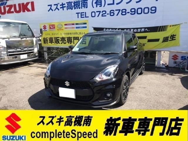 スイフトスポーツ ベースグレード 20馬力UP 新車コンプリートスペシャル(スズキ)