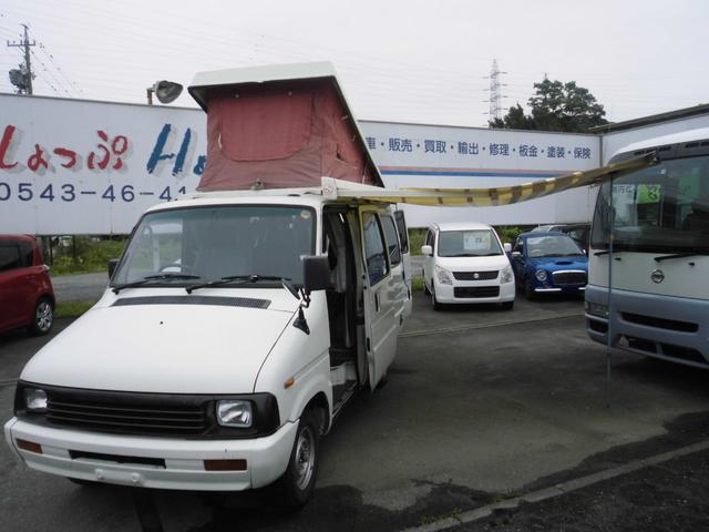 デリボーイ 502キャンピングカー(トヨタ)【中古】