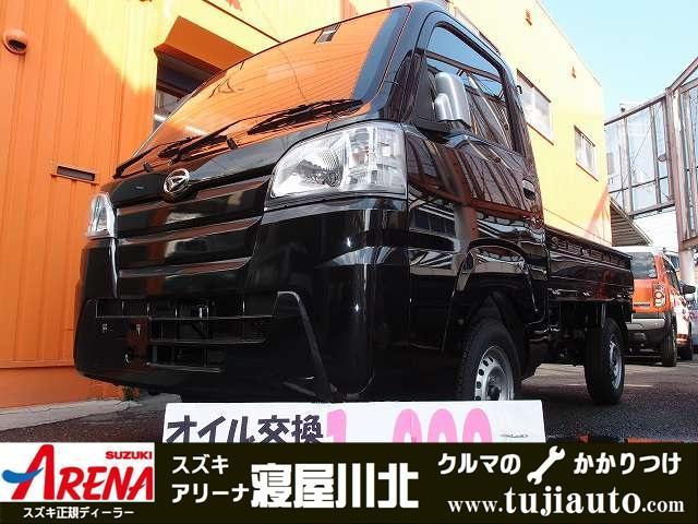 ハイゼットトラック スタンダード エアコンパワステ4速ATスモークガラス ABS(ダイハツ)【中古】
