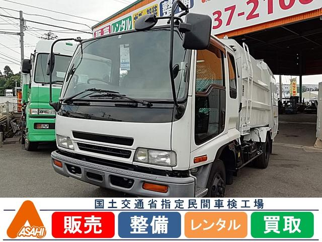 フォワード 2tプレス式8.1立米パッカー車 新明和 内容量8.0m3(いすゞ)【中古】