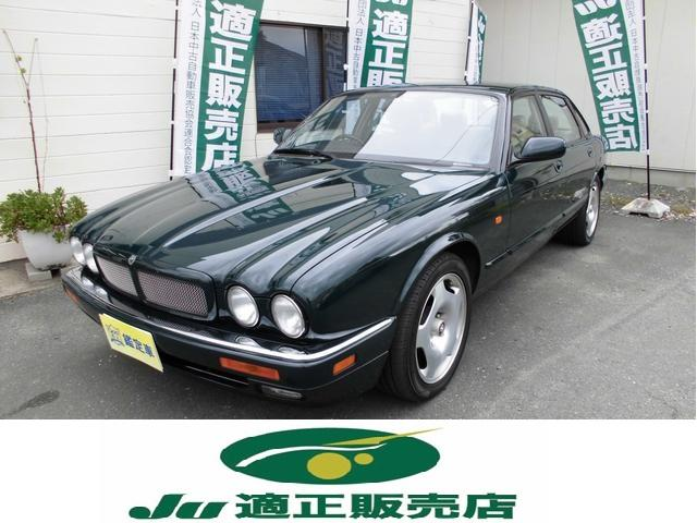 ジャガー XJR 4.0スーパーチャージド 買取直販(ジャガー)【評価書付】【中古】