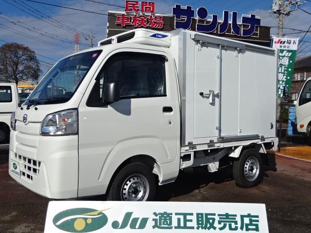 ハイゼットトラック 冷凍車 -25℃ 4WD 省力パックAT 2コンプ 強化サス(ダイハツ)【中古】