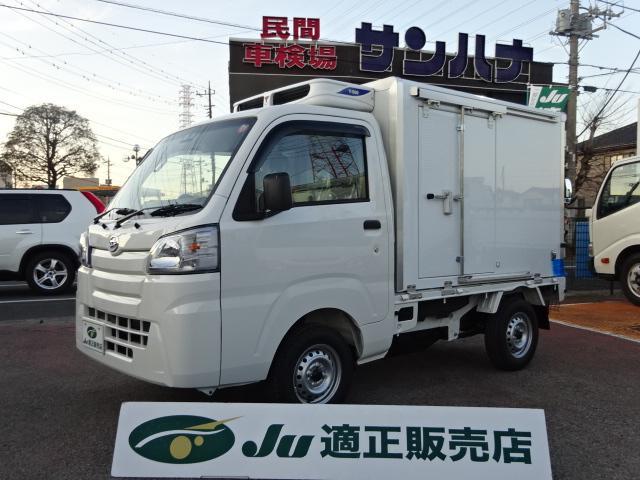 ハイゼットトラック 冷凍車-25℃省力パック 2コンプ LED強化足スマアシ5F(ダイハツ)【中古】