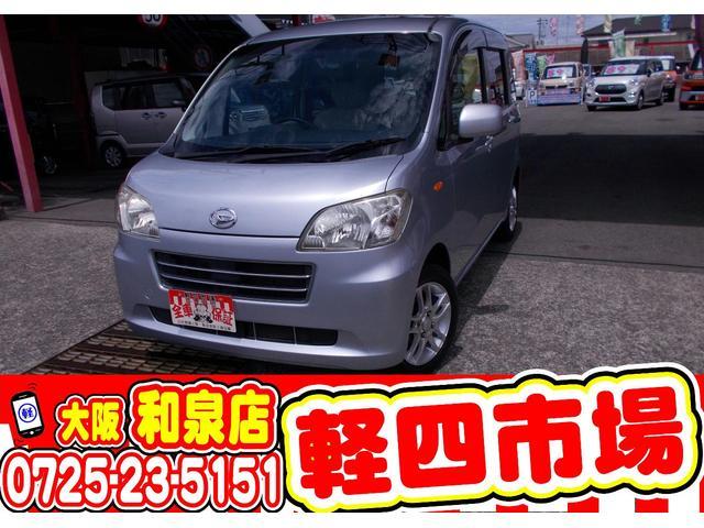 タントエグゼ X CD/AM/FM/オートAC/スマートキー(ダイハツ)【中古】