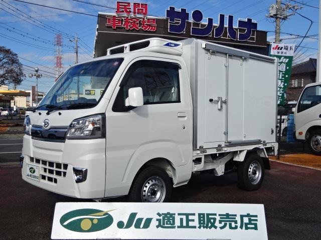 ハイゼットトラック 冷凍車-25℃ エクストラ 2コンプ スマアシ LED AT(ダイハツ)【中古】