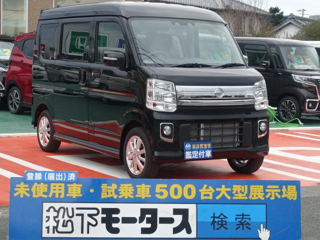 NV100クリッパーリオ G/HR/両側電動/HID/OEM/届出済未使用車(日産)【中古】