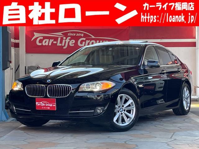 BMW (BMW)【中古】