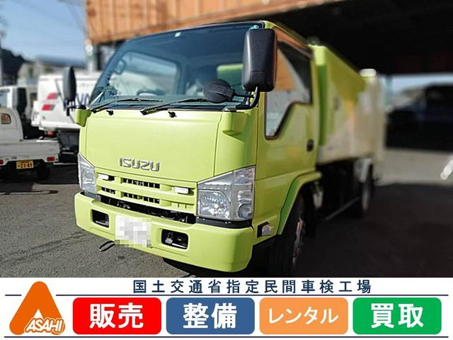 エルフトラック 2t巻込み5.8立米パッカー車 新明和(いすゞ)【中古】