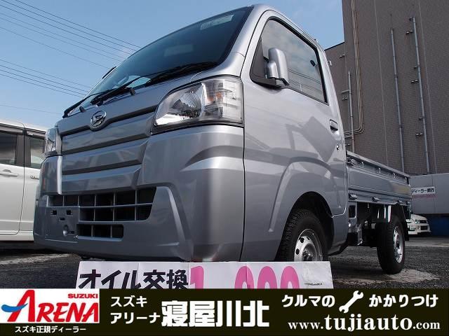 ハイゼットトラック スタンダード4WD5MTエアコンパワステ濃色ガラス ABS(ダイハツ)【中古】