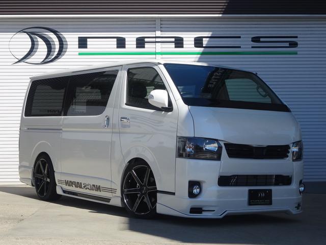 高品質の人気 ハイエースバンハイエースバン S-GLDプライム NACSエアロデモカープライムゴールド(トヨタ), シャツ工房:7c657c5c --- mail.viradecergypontoise.fr