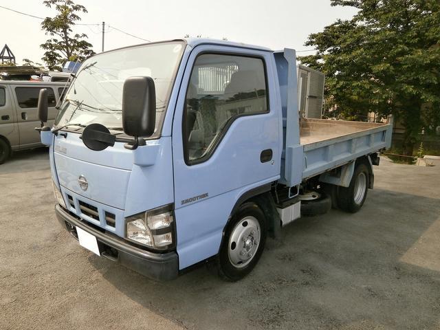 アトラストラック 2t ダンプ 全低床 EG載替(日産)【中古】