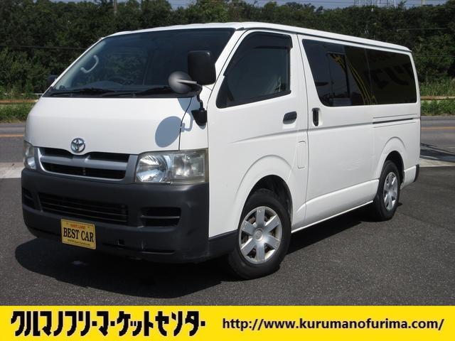 驚きの値段で ハイエースバン ロングDX(トヨタ)【】, フタバマチ 0d312ab9