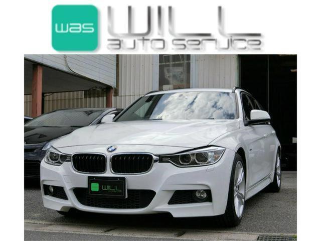 BMW 320dブルーパフォーマンス ツーリング Mスポーツ 1オナ(BMW)【評価書付】【中古】