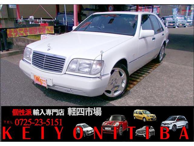 M・ベンツ S320(メルセデス・ベンツ)【中古】