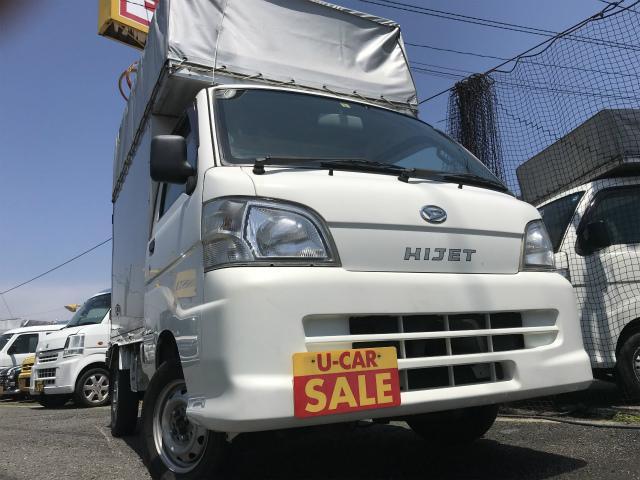 ハイゼットトラック 4WD 2.4m背高トラック(ダイハツ)【中古】