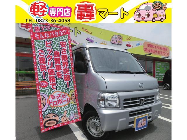 アクティバン 5速MT エアコン パワステ(ホンダ)【中古】