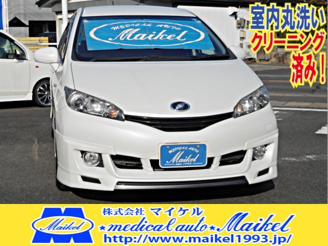 ウィッシュ 1.8X HIDセレクション ナビ OPエアロ フルセグTV(トヨタ)【中古】