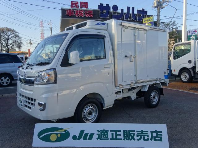 ハイゼットトラック 冷凍車-25℃ エクストラ 4WD スマアシ LED AT(ダイハツ)【中古】