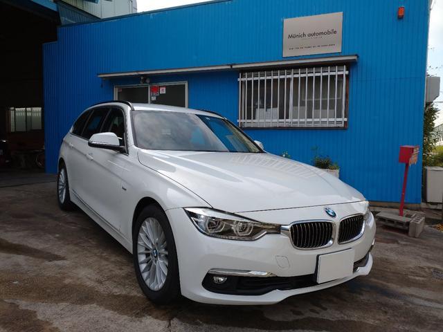 BMW 318iツーリング ラグジュアリー ブラウンレザー 禁煙車(BMW)【中古】