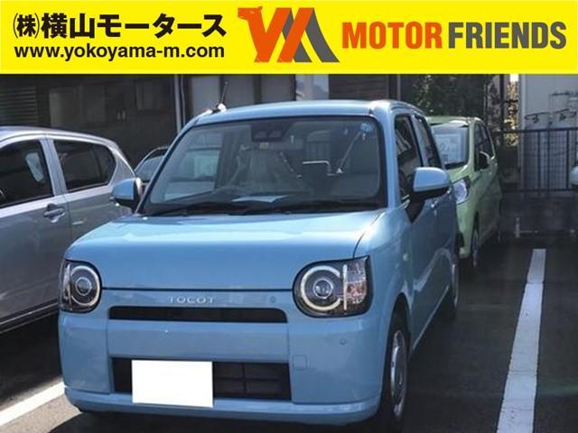 ミラトコット X SAIII プッシュスタート LED 届出済未使用車(ダイハツ)【中古】