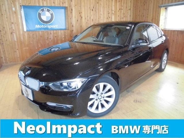 BMW 320iモダン 1オーナー ナビBカメラ キセノン ETC(BMW)【中古】