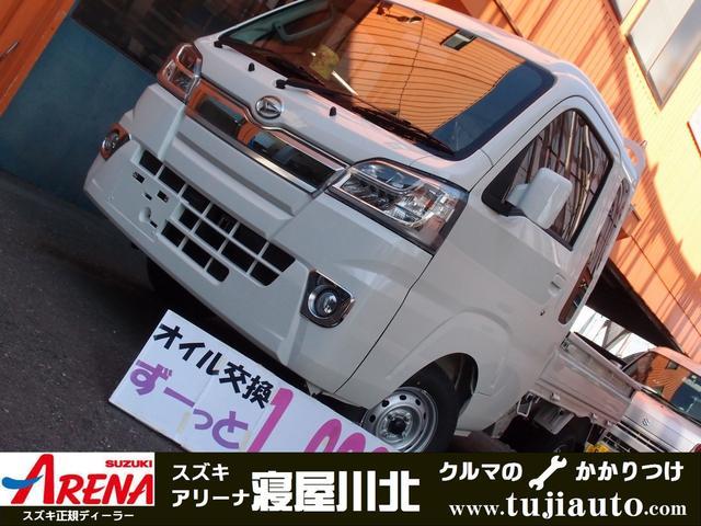 ハイゼットトラック ジャンボ 4WD4AT LEDヘッドABSメッキグリル作業灯(ダイハツ)【中古】