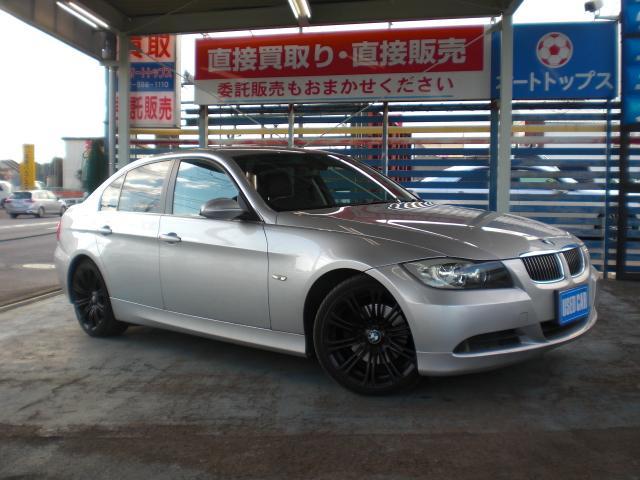 BMW 323i ハイラインパッケージ サイバーナビTV 18AW(BMW)【評価書付】【中古】