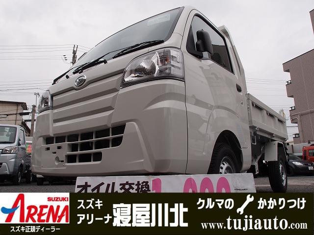 ハイゼットトラック 多目的PTOダンプ キーレス パワーウィンドウ 4WD5MT(ダイハツ)【中古】