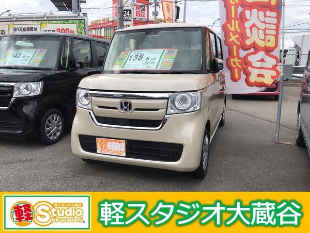 N-BOX Gホンダセンシング AC スマートキー 安全装備 軽自動車(ホンダ)