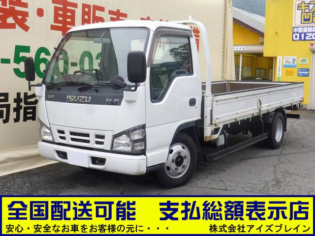 エルフトラック ロングフルフラットロー 積載2,000Kg 荷台鉄板張り加工(いすゞ)【中古】