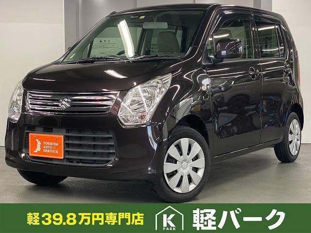 春の新作 ワゴンR FX スズキ 特価 評価書付 中古
