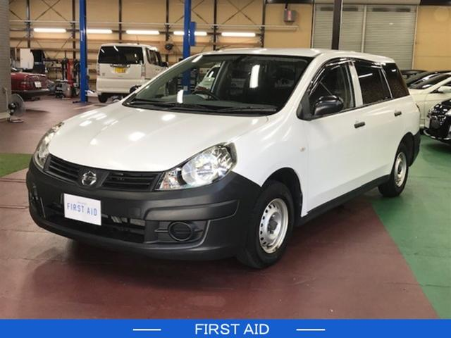 AD DX 信頼 日産 中古 評価書付 割り引き