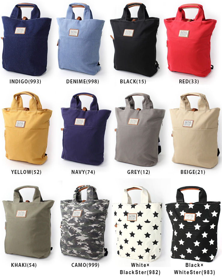 TOILE TOC toil took Luc that L / tote bag backpack 2WAY canvas men's women's new