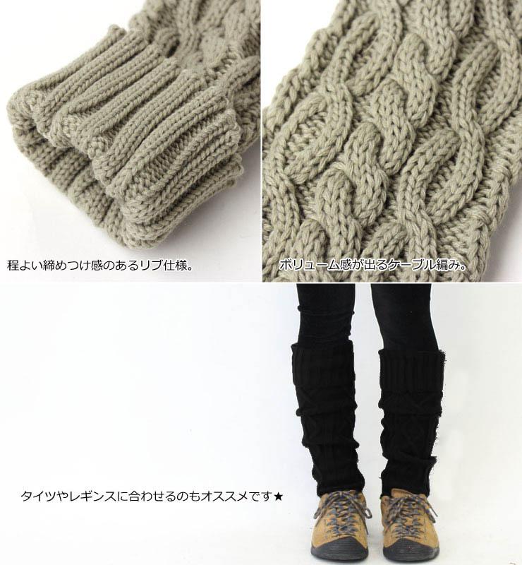 Protocol Cable Knit Leg Warmers Womens Long Climbing Mountain Girl