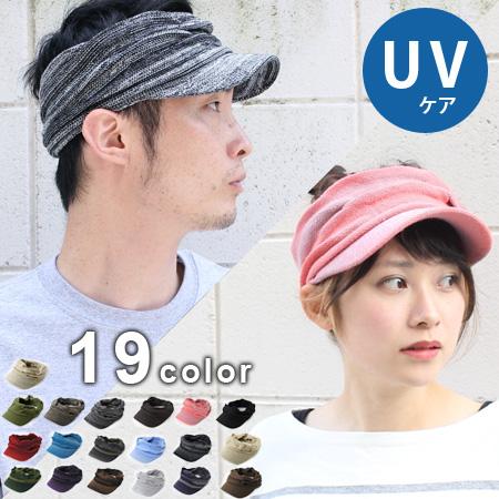【男性】紫外線、UV対策におしゃれなサンバイザー(メンズ)のおすすめは?
