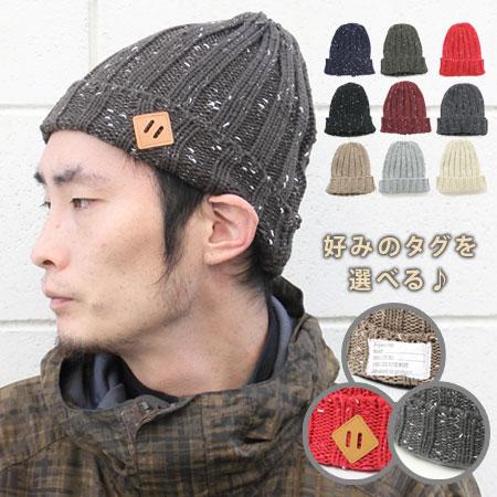 e7b11836972 ... mix knit Cap   Hat knit Cap Kamon Cap knit hat men s women s fashion  fall winter autumn winter autumn winter Hat Beanie snowboard snowboarding new  2014 ...