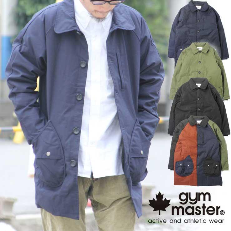 【クーポン利用で1000円OFF】 ジムマスター ジャケット メンズ コート gym master ドロップポケット コート G357698 メンズ レディース アウター Mサイズ Lサイズ