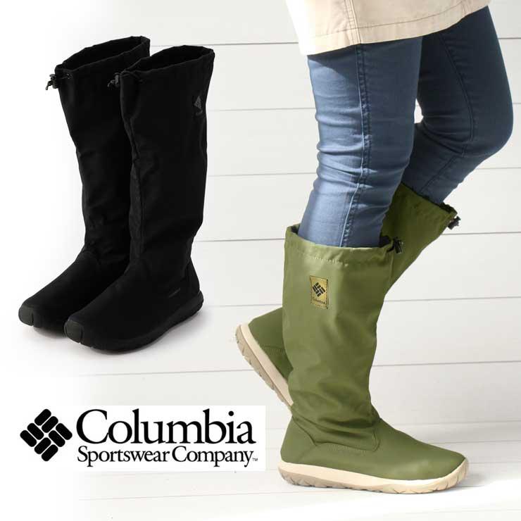 コロンビア レインブーツ ブーツ レディース Columbia YU0310 防水 長靴 スペイパインズ ブーツ ウォータープルーフ