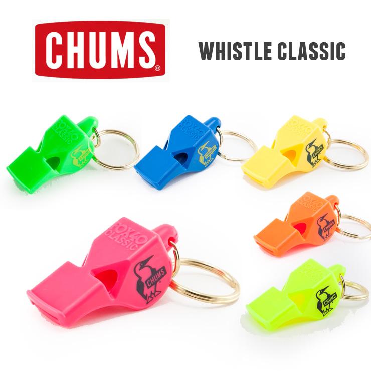 CHUMS 出荷 チャムス ホイッスル Fox40ホイッスルクラシック キャンプ アウトドア 新作 人気 CH61-0023 笛