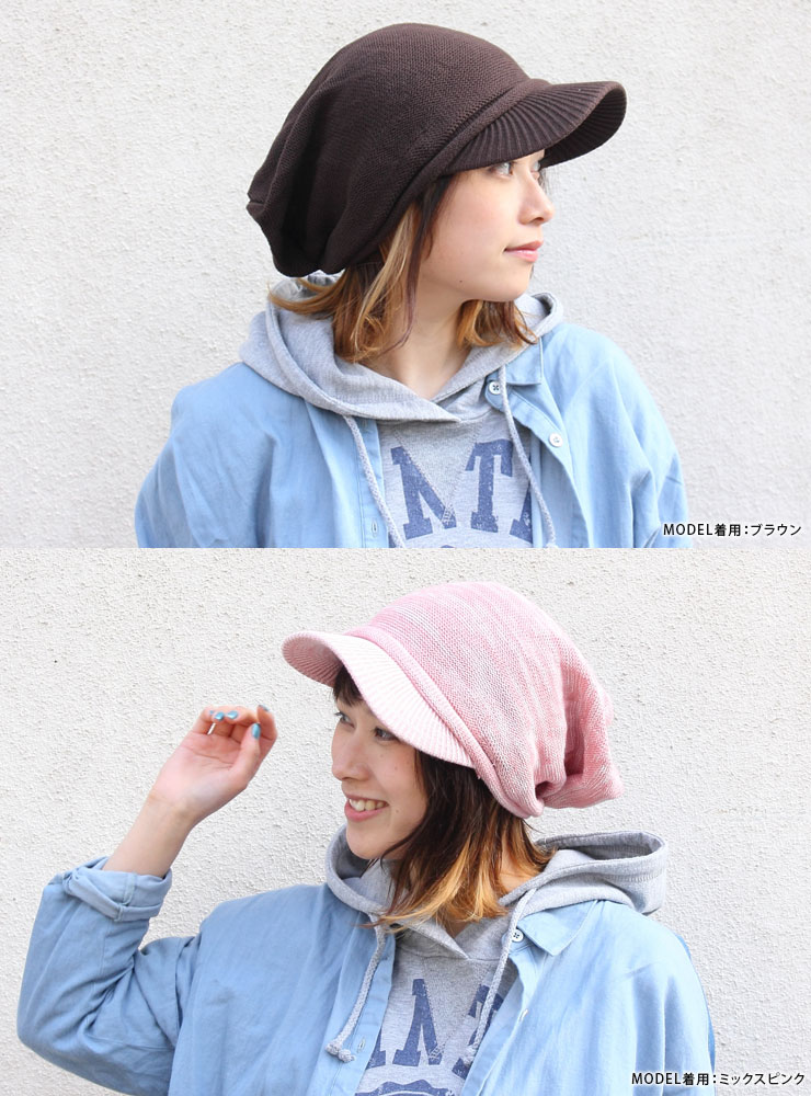 Cotton collar with ベーシックチャンキー-蒸れない large cotton UV men's women's larger small face effect UV Hat Cap girl fashion climbing brimmed knit Cap cool samant Hat uv cut collar with knit Cap