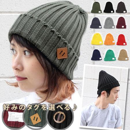 be0966966ebba0 ニット帽メンズ大きいサイズ秋冬秋帽子レディース秋ニット帽メンズPgeekコットンワッチ