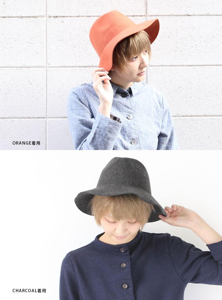 815753274 Felt classy collar wide Hat / Hat Hat mens ladies wool collar wide new fall