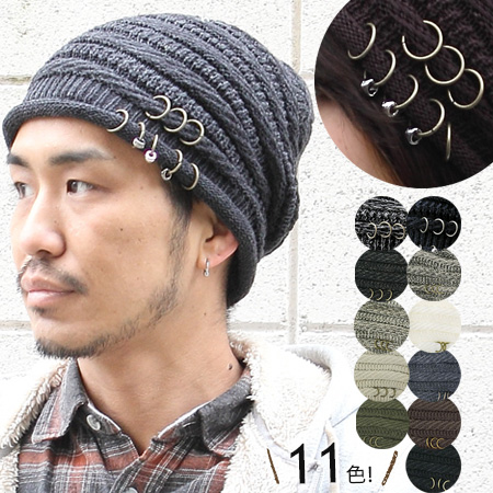 abc53ce1af3 Big chunkey knit cap men gap Dis knit hat knit cap watch cap knit hat knit  watch cap hat hat with the hat ring in the fall and winter