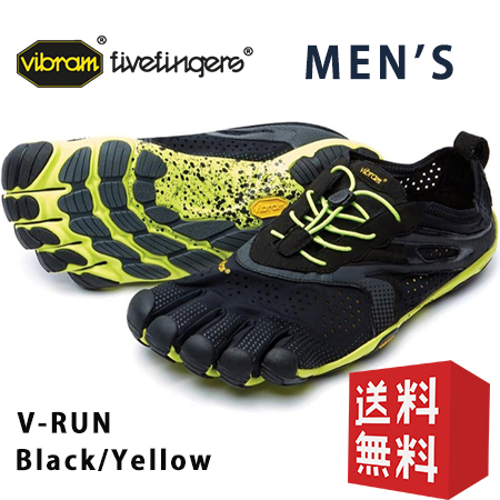 新しい vibram five fingers ビブラム ビブラム ファイブフィンガーズ V-Run 16M3101 Black/Yellow Black/Yellow vibram メンズ, BUMP STORE:a91b5a5d --- canoncity.azurewebsites.net